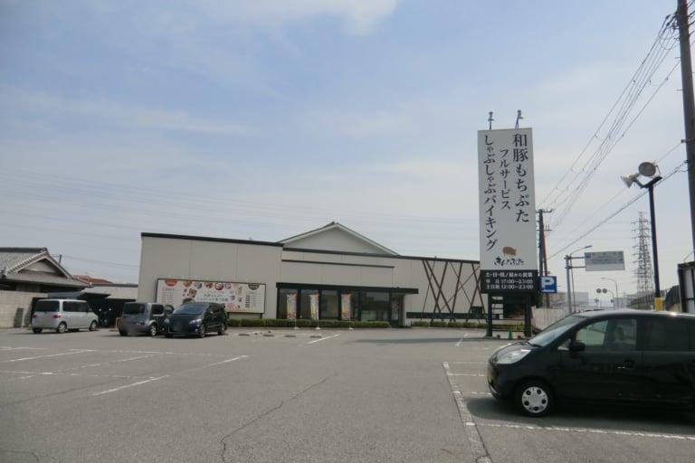 【明石市】きんのぶた西明石店が閉店しちゃいます。