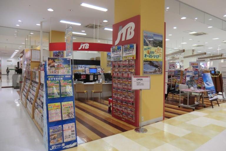 JTB明石イトーヨーカドー店