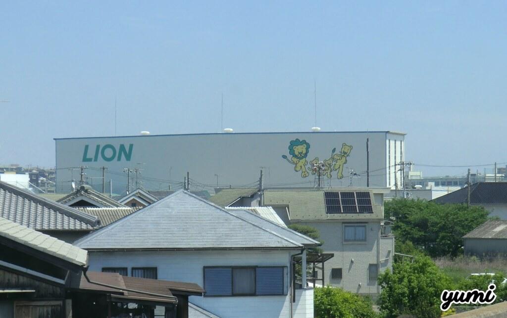 ライオン明石工場