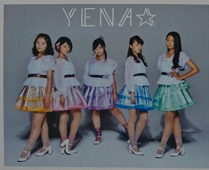 YENA☆