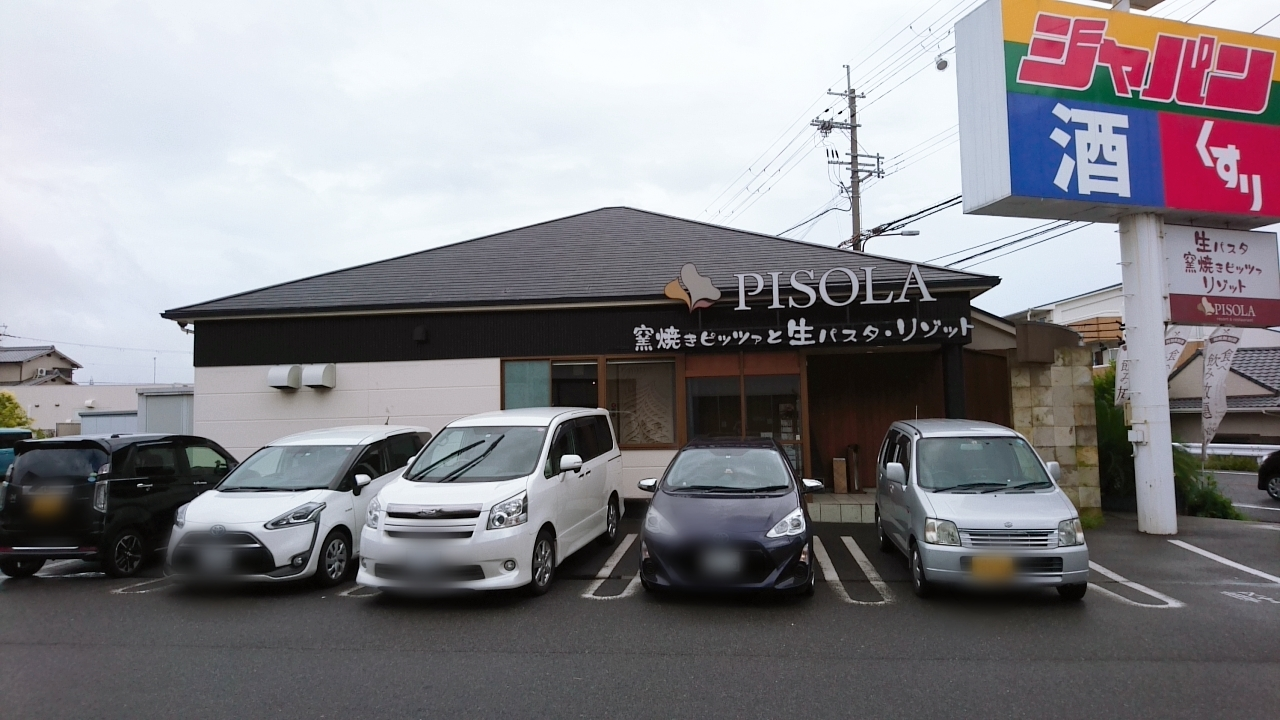 ピソラ明石魚住店