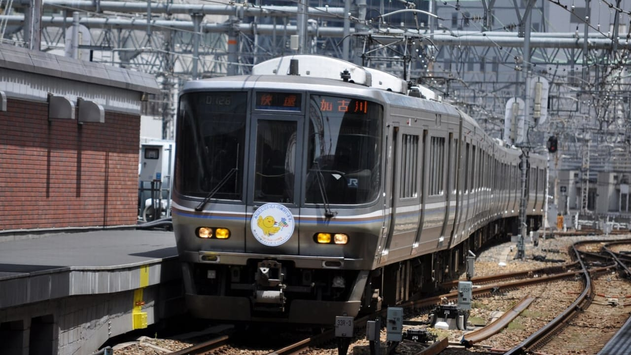 JR神戸線人身事故