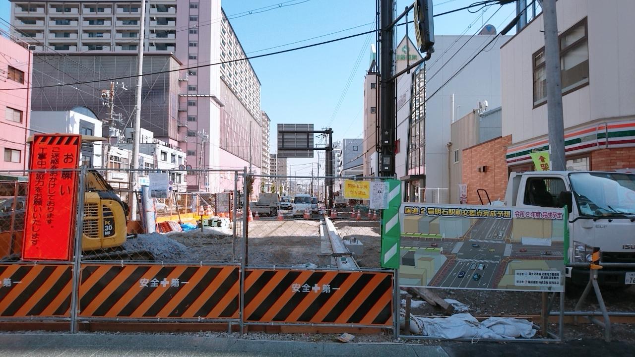 国道2号線 明石駅前交差点