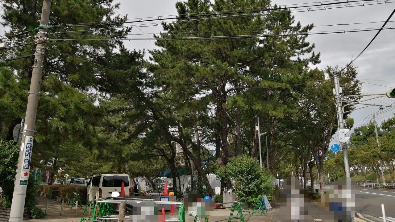 工事中の松ヶ丘公園