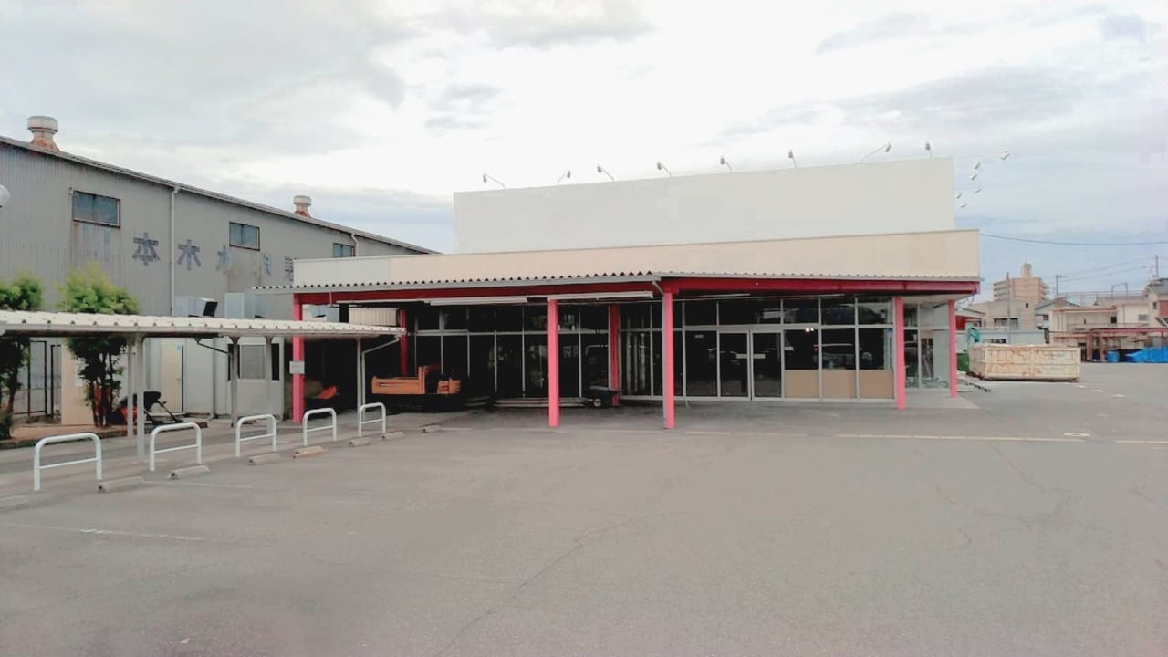 硯町の業務スーパー