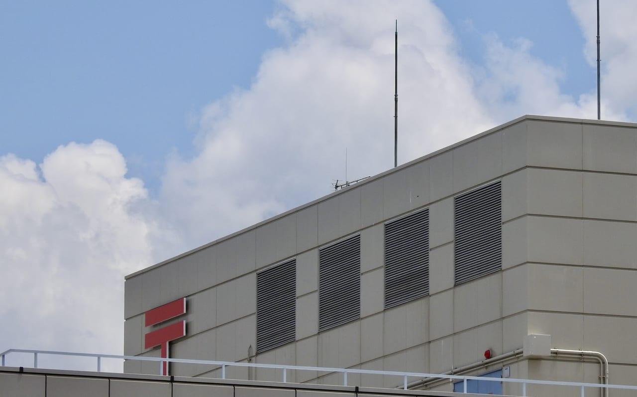 明石市 市内郵便局に勤務する職員が新型コロナウイルスに感染していることが判明しました 号外net 明石市
