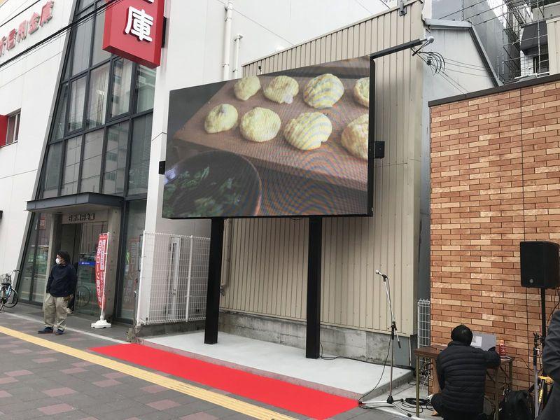 EIKI明石駅前ビジョン