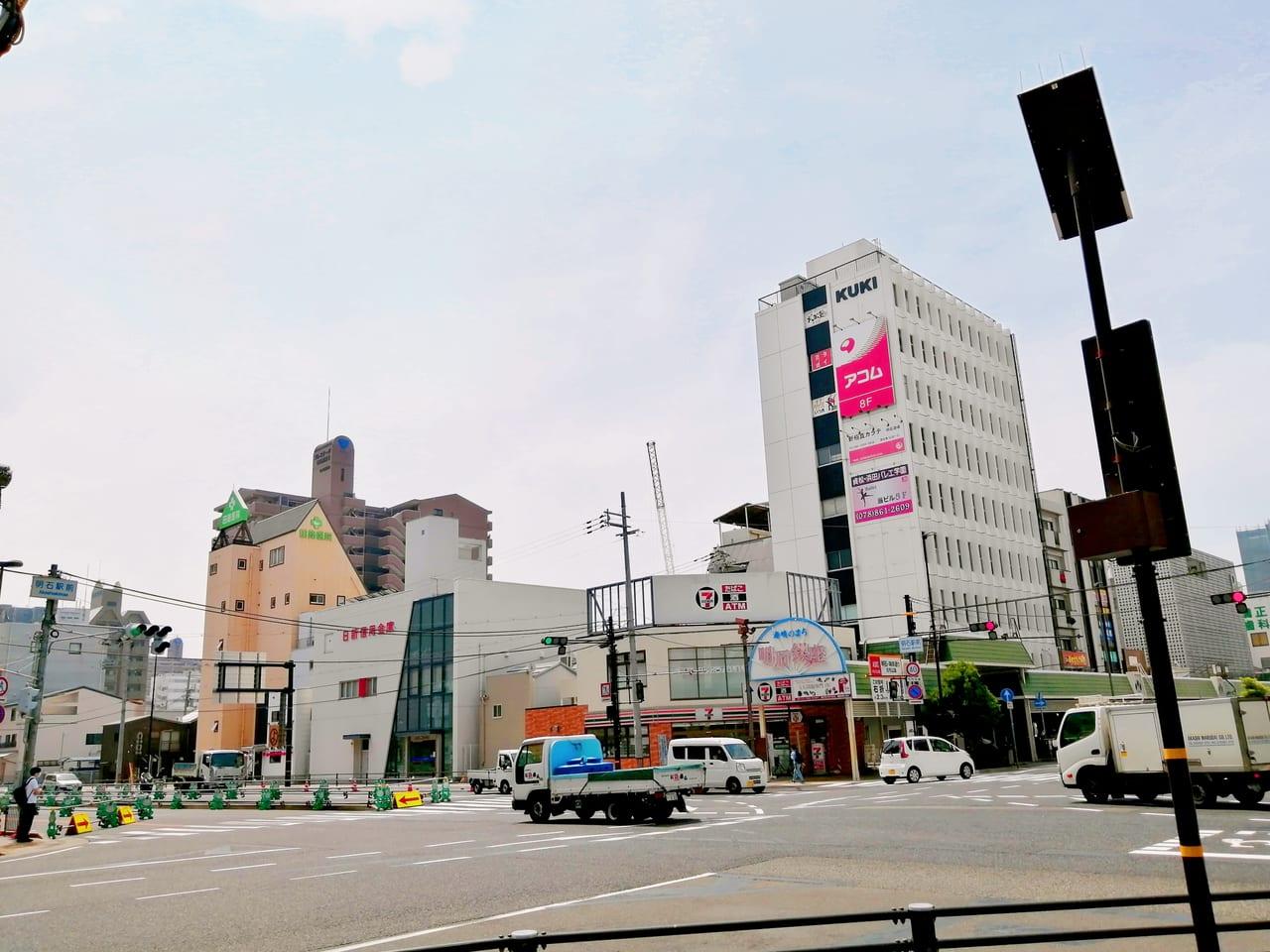 山陽バス明石駅前発着休止