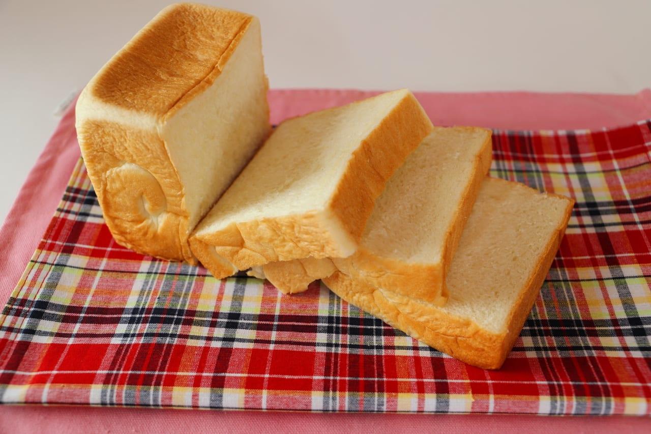 モスバーガーの食パン