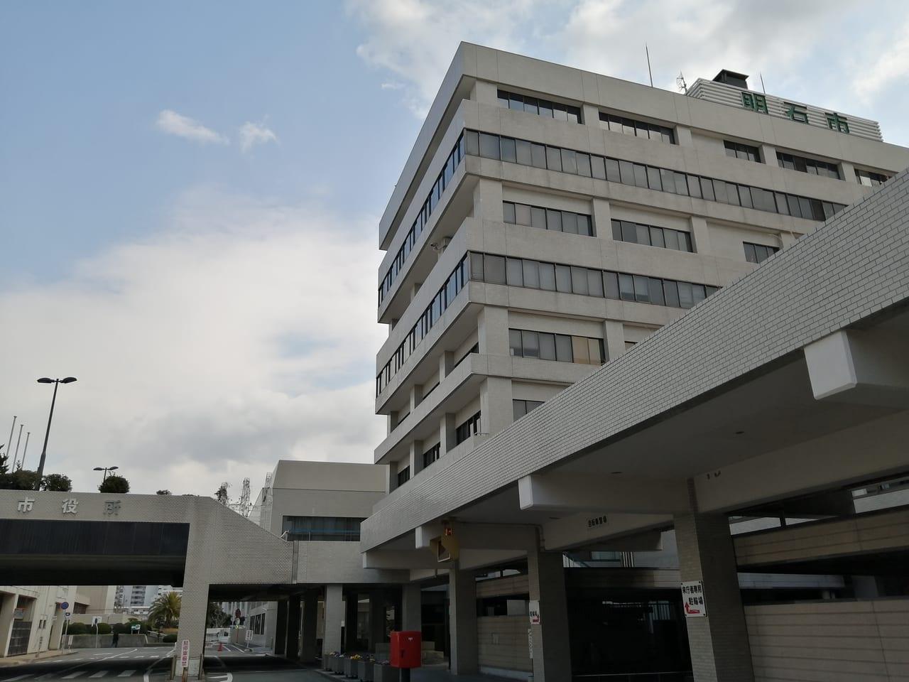 明石市採用試験2021