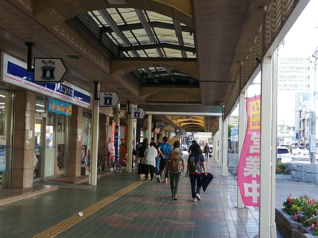 明石銀座商店街